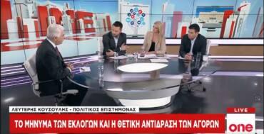 Λ. Κουσούλης στο One Channel: Ο ΣΥΡΙΖΑ οδεύει στο τέλος του